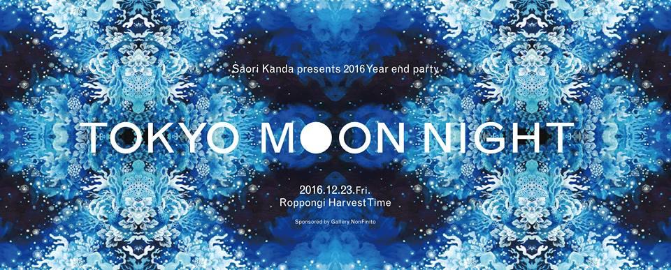 tokyo-moon-night
